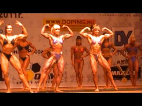 Russian Cup 2011 – Women's Bodybuilding