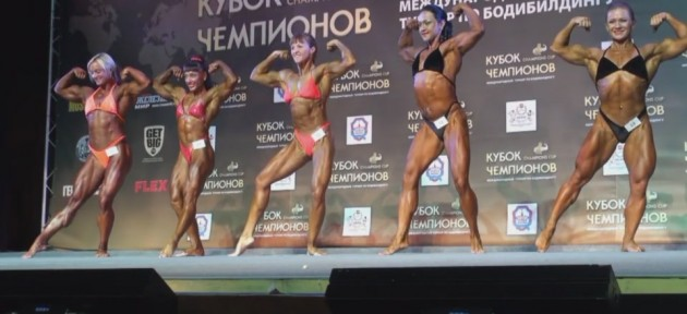 Women Champions Bodybuilding Cup 2012