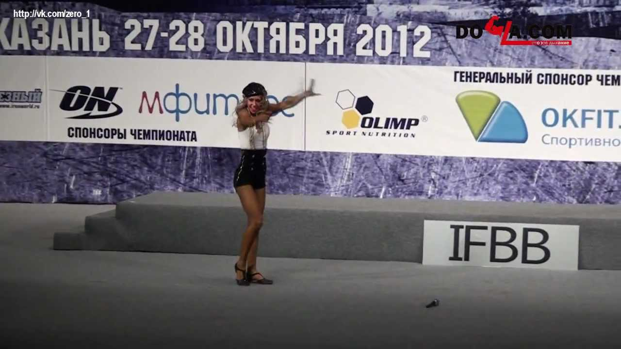 Russian Cup 2012 – Fitness Juniors