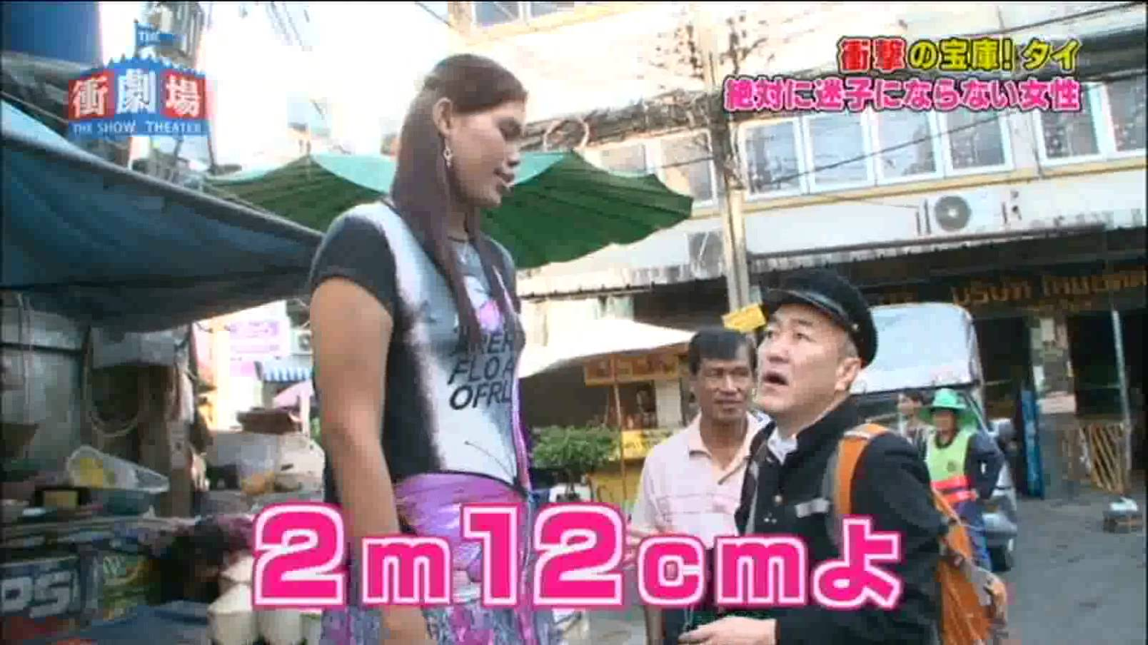 "Mari Doartes – 212cm (6'11.5"") Tall Girl From Thailand"
