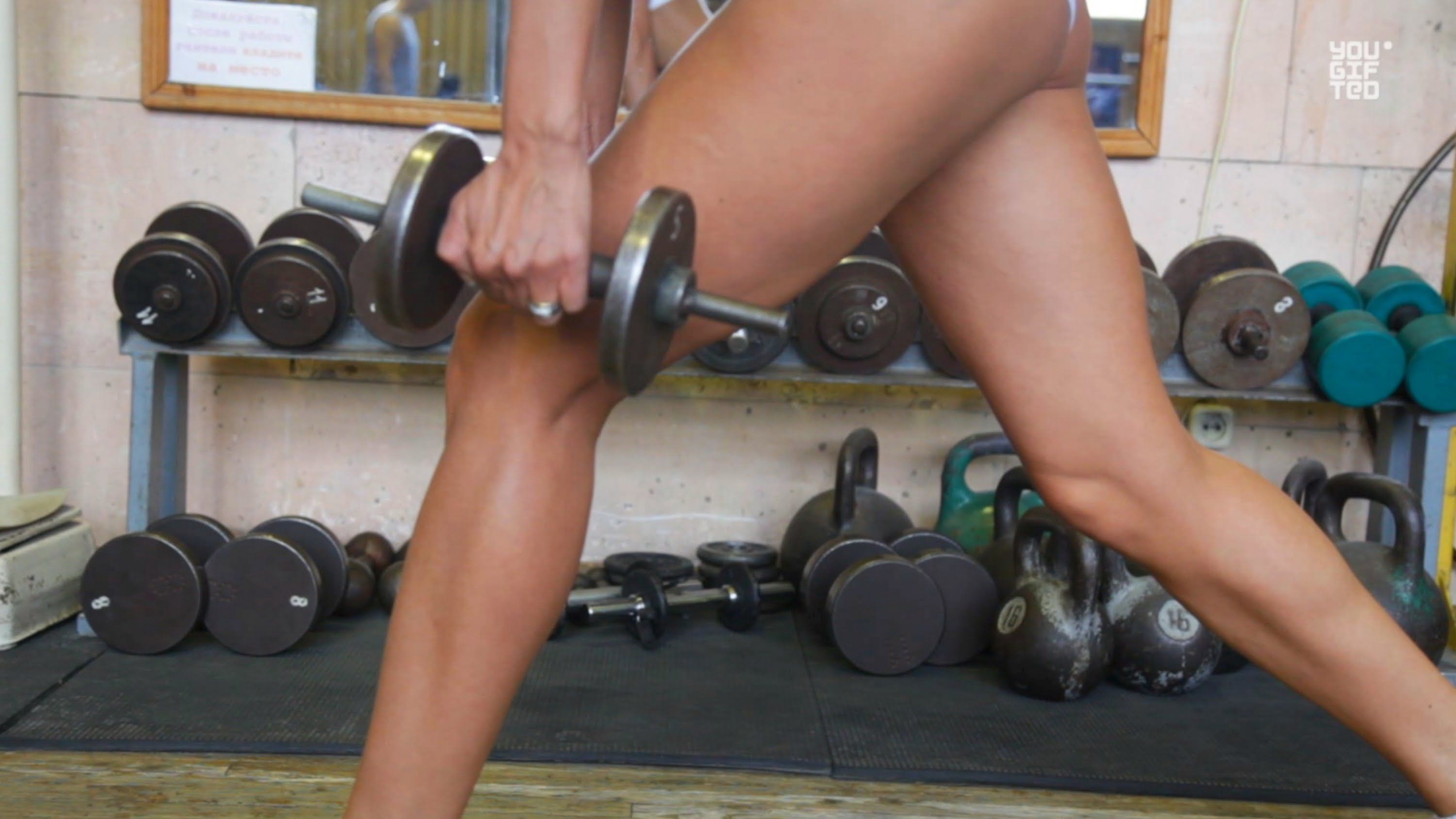 Naty Arcila – Quadriceps Workout