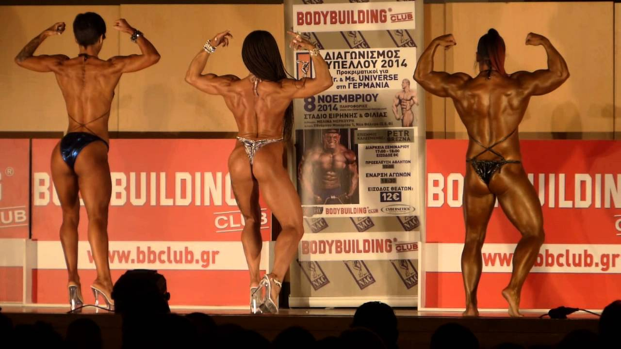 NAC 2014 Greece – Top Female Bodybuiders And Physique Comparison