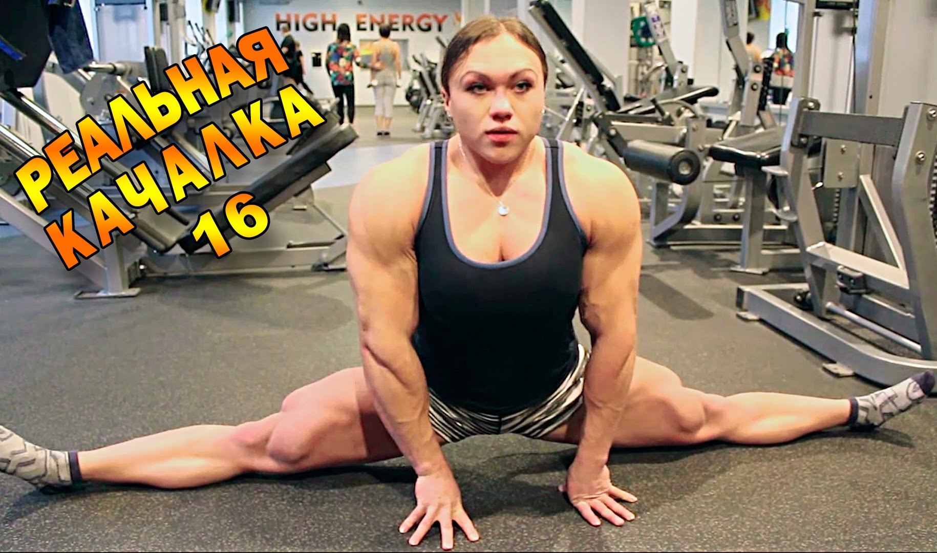 Nathalia Trukhina Workout
