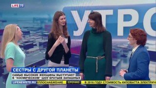 Tall Titchenko Sisters In TV Show