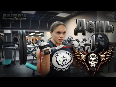 Natalia Trukhina – Biceps Workout