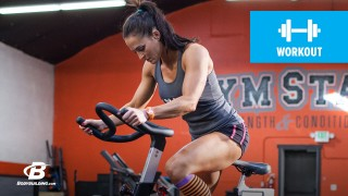 Erin Stern – Elite Body 4-Week Fitness Plan