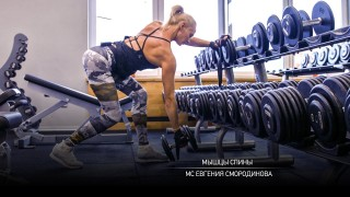 Evgenia Smorodinova Workout