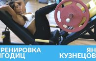 Anna Kislyak – Total Body Workout